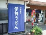 さやネオ2007_0607_113435.jpg